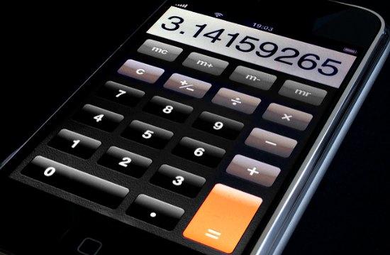 Eindelijk: backspacen op iPhone calculator