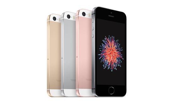 De huidige iPhone SE