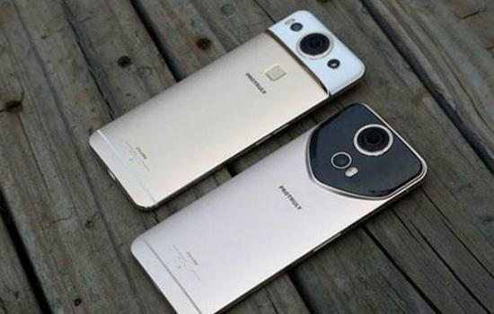 Deze 360 camera module past in smartphones