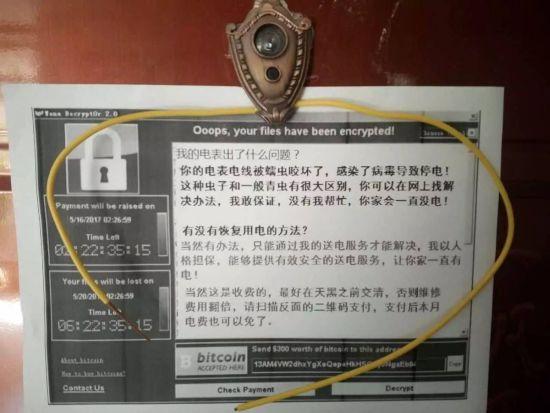 Het briefje dat meneer Gao op de deur vond