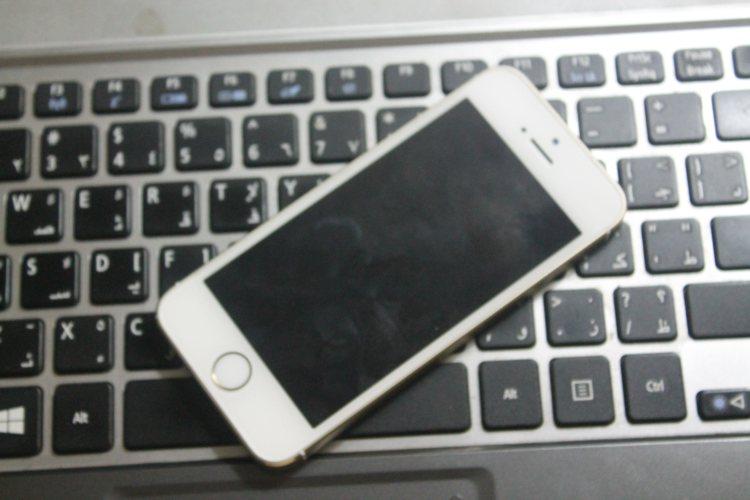 Apple-ios-1212-probleem