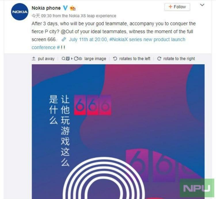 Nokia X5 launch