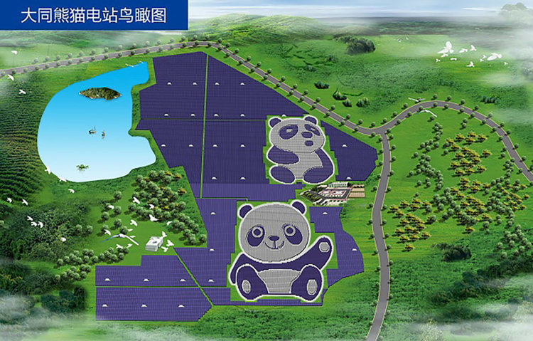 Energiepark in China in panda-vorm