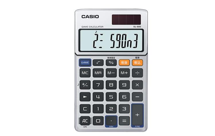 Casio brengt deze calculator mét game-functie terug