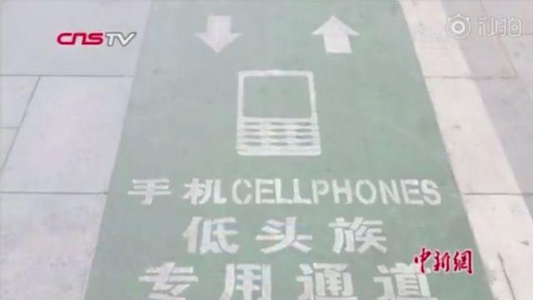 Deze stad heeft een pad voor smartphone verslaafden