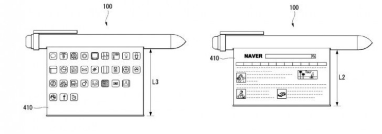 LG stylus patent