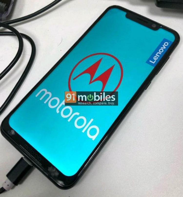 Motorola One Power gelekt