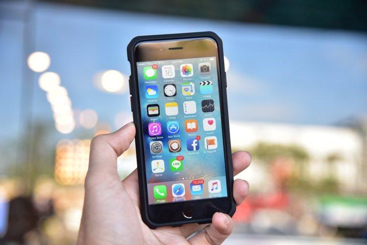 iphone-ram-geheugen-schonen