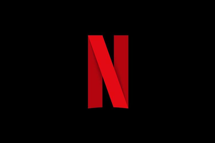 Reclame op Netflix voor een goedkoper abonnement?