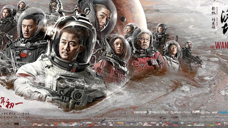 Deze geweldige Sci-Fi topper komt naar Netflix