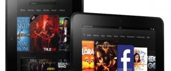 Kindle Fire HD vs. iPad